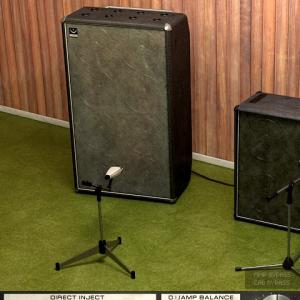 Bass Amp Room
