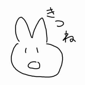 tonozumi